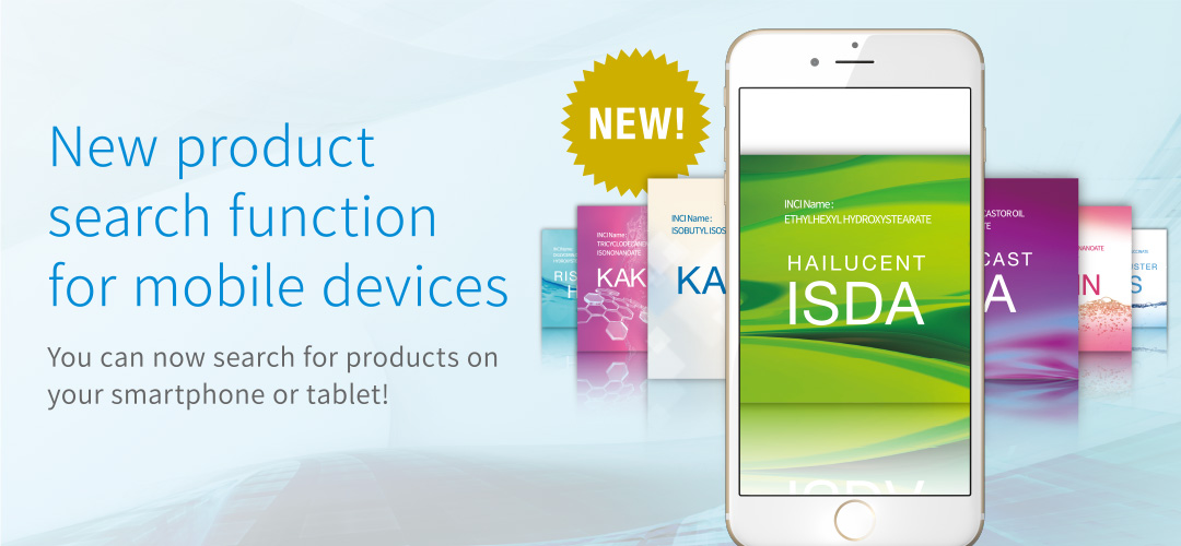 New product search function for mobile device.